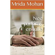 Nee parkiray ennulle (Tamil Edition)