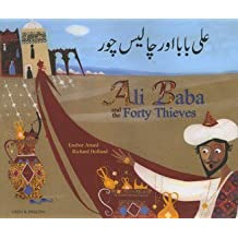 Ali Baba and the Forty Thieves in Urdu and English (Folk Tales)