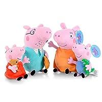 4-Pack Peppa pig Plush Toy Stuffed Doll