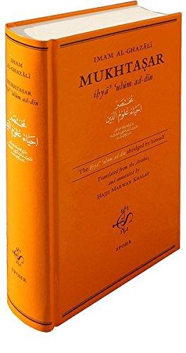Mukhtasar: The Ihyâ' 'ulûm ad-dîn as abriged by himself