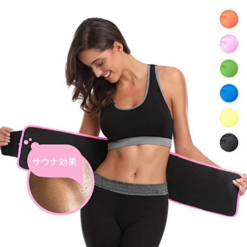 ABAHUB Taillentrimmergürtel für Damen und Herren, Gewichtsverlust, Bauchwickel von Bodyshaper, Fat Burner Trainer, 2 Größen Plus, passt bis zu 119,4 cm, Waist Trimmer, Rose, Large (Süße Rote Binder)