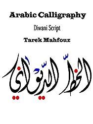 Arabic calligraphy: Diwani Script