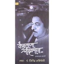 Kaivalyachya Chandanyala- Jitendra Abhisheki