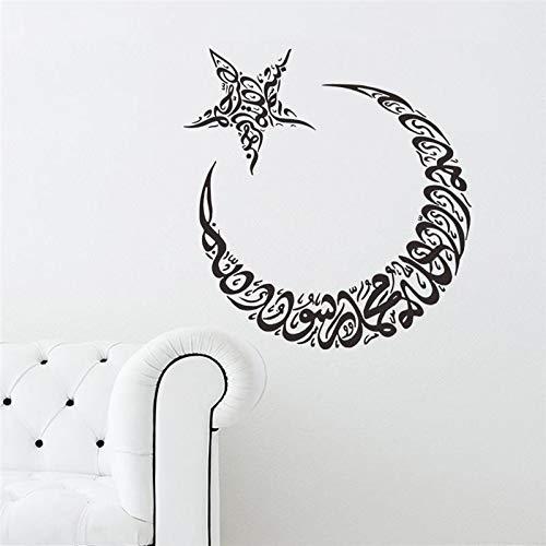 YUXAN Mond Sterne Islamische Wandaufkleber Zitate Muslimischen Arabischen Hauptdekorationen 506 Schlafzimmer Moschee Vinyl Aufkleber Gott Allah Quran Kunst