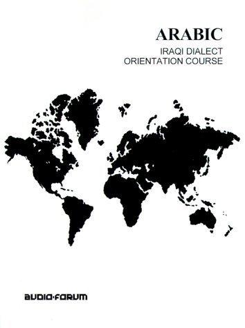 arabic-iraqi-dialect-orientation-course-by-joe-kallu-1999-11-22