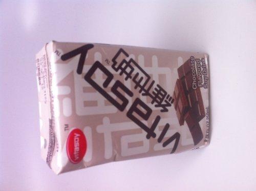 vitasoy-vita-chocolate-flavored-soy-drink-845-oz-pack-of-18-by-n-a