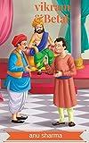 #5: विक्रम और बेटल कहानियां (vikram & Betal stories for kids): Vikram and Betal stories for kids (children bed time stories) (Hindi Edition)