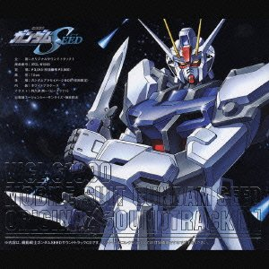 Mobile Suit Gundam Seed Ost 1