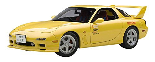 AUTOart- Miniature Voiture de Collection, 75966, Jaune