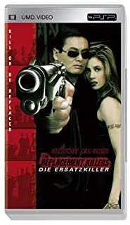 The Replacement Killers - Die Ersatzkiller [UMD Universal Media Disc]