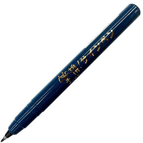 Japanese Kuretake Pocket Brush Pen (Extra Fine)