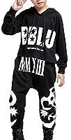 Lukis Kids Girls Boys Clothing Set Hoodie + Harem Pants Outfit Tracksuits 140CM