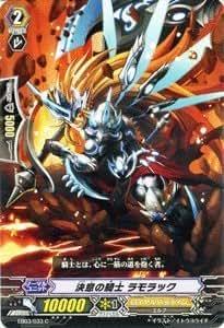Fight Card !! Vanguard [détermination de Chevalier Lamorak] [C] EB03-033-C «guerre de cavalerie acier noir»