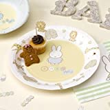 Baby Miffy Party Plates by CSC Imports