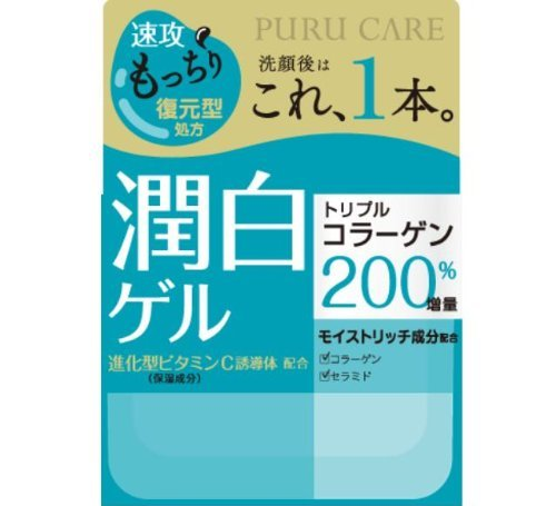 Naris Up Cosmetics Pull Care All In One Gel HA - 100g