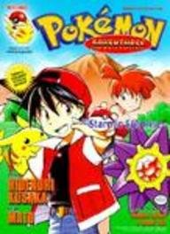 Starmie Surprise with Sticker (Pokemon Adventures (Viz Tb))