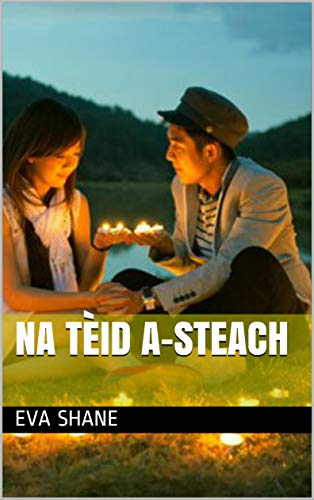 Na tèid a-steach (Scots Gaelic Edition)