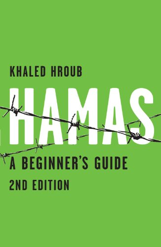 Price comparison product image Hamas Second Edition: A Beginner's Guide
