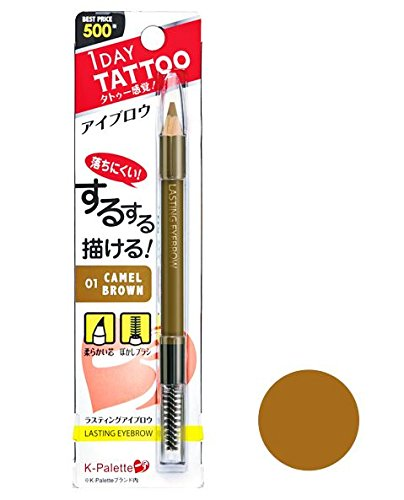 K-Palette 1 Day Tattoo Lasting Eyebrow Pencil with Brush 01 Camel Brown