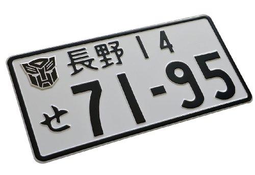 jdm-tag-combo-black-autobot-real-aluminum-emblem-badge-nameplate-random-numbered-correct-size-alumin