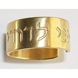 ANI LE DODI VEDODI LI IB: Verstellbarer handgemacht. Hebräischer Ring. Frauen. Männer. Messing vergoldet