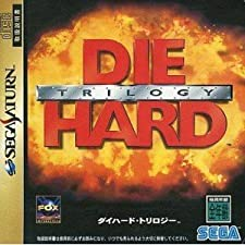Die Hard Trilogy [Japan Import]