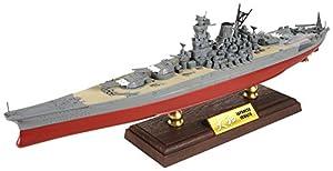 Buque de Guerra Yamato IJN Operación Kikusui Ichigo 1945 de Forces of Valor, Escala 1:700 UN861004