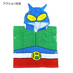 Crayon Shin-chan [ poncho ] Narikiri hooded towel poncho (Kids size ) [ Action Kamen ]