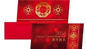 Sigel DS028 Lot de Cartes Nouvel An Chinois Happiness Format DL (1/3 A4) 2 Designs Différents 6 Pièces + 6 Enveloppes Rouges Fournies