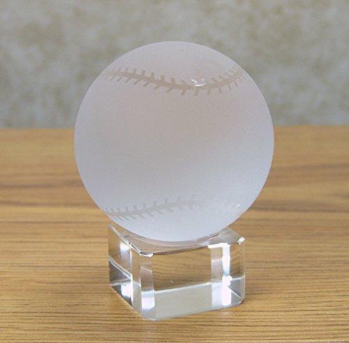 Banberry Designs Kristall-Baseball auf Kristall-Baseball - Basis kann graviert Werden (Gravur Milchglas-Baseball-Briefbeschwerer - Geschenke für Papa - Geburtstagsgeschenk für Papa -