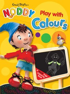Noddy Play With Colours (1)