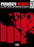 Cowboy Bebop (ultimate edition) Episodi 01-13