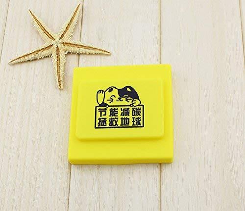 Hechgobuy Die Schlafzimmer sind EIN kreatives Ventil Sleeve_Cartoon Schock Silikon Switch kit Steckdose Abdeckung Schalter Schalter für die Wand mountThatThe gelbe Power Cat, 8,5 * 8,5 * 1.2Cm - Wand Sleeve Kit