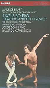 Maurice Bejart - The Art of the 20th Century Bal [VHS]