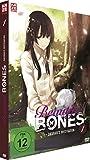 Beautiful Bones: Sakurako's Investigation - Vol. 1 - [DVD]