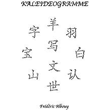 Kaléidéogramme: Petit dictionnaire de sinogrammes