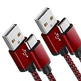 Fundro Für Samsung Galaxy S8 USB C Kabel, [2-Pack 0.9M / 3FT] Nylon USB Type C Kabel für Samsung Galaxy S9 Plus/Note 8 / Note 9, Huawei Mate 20 / P20 / P20 Lite, LG G6, Xiaomi 8 und mehr (Rot)