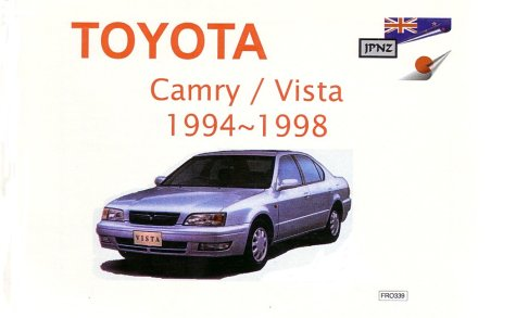 Toyota Camry/Vista 94-98 Owners
