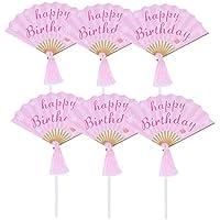 YeahiBaby 6pcs Cupcake Toppers Ventilador Plegable con borlas Feliz cumpleaños Cake Toppers Selecciones para Baby Shower