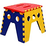 KitschKitsch Plastic Kids Portable Folding Chair For Activity Play & Study