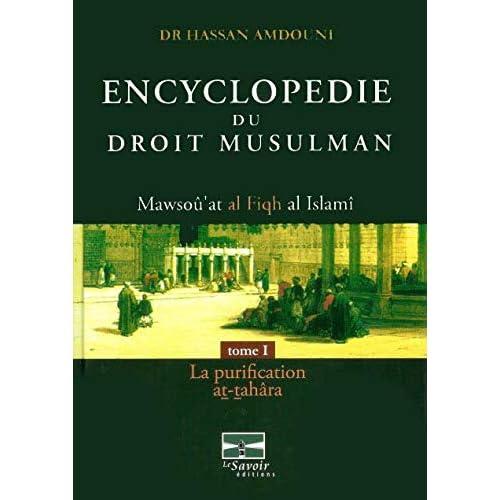 Encyclopédie du droit musulman