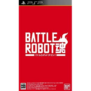 Battle Robot Tamashii[Japanische Importspiele]