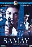 Samay [UK Import]