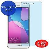 VacFun Lot de 4 Anti Lumière Bleue Film de Protection d'écran pour Huawei Enjoy 7...