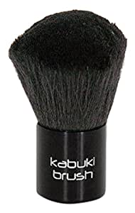 Royal Cosmetic Connections Kabuki Brush