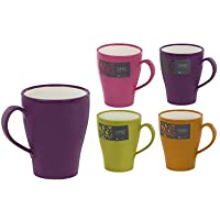 Taza Mug para Café de Cuatro Colores Diseño Chic Hogar y Más - Morado