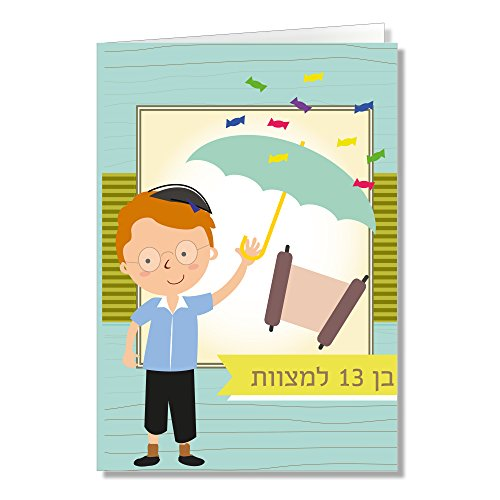 13 Jahren zu mitzvot in Hebräisch 'Ben 13 lemitzvot' für Bar Mitzwa Candy sepher Torah Scroll of the Law Grußkarte one piece