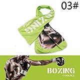 SimpleShow Kühlendes Handtuch Mikrofaser Sporthandtuch oder Kühltuch Cooling Towel für Fitness Sport Reise Yoga Set