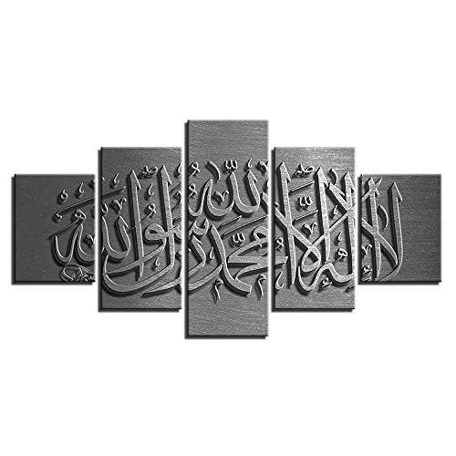 wkoqel Bilder 5 Teilig Bild Leinwand Wandbilder Wandkunst Leinwandbilder Wohnkultur Silbrig Islam Allah Der Koran Malerei HD Drucke Muslim Religion Poster Rahmenlos