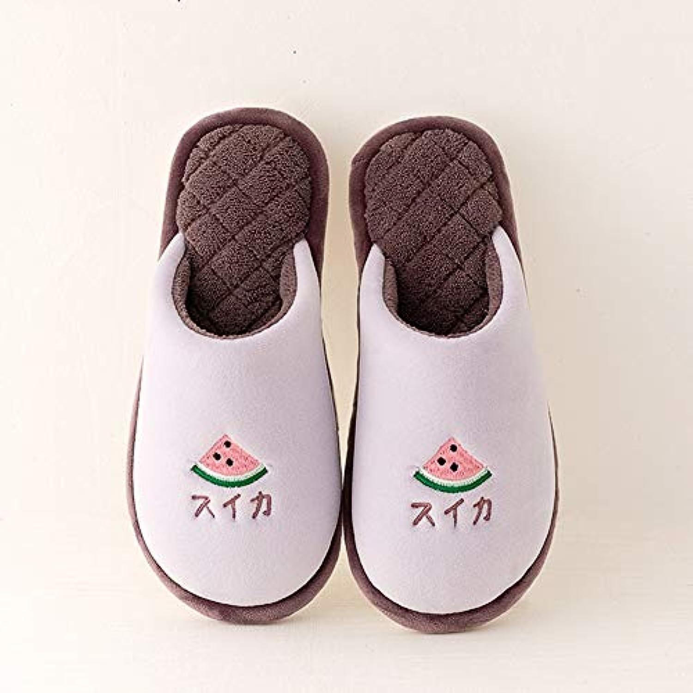 WSWJJXB WSWJJXB WSWJJXB Chaussures de Fourrure d'intérieur pour Hommes et Femmes (Couleur : Purple, Taille : 36-37) - B07KCP4WD4 - 619458
